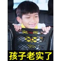 汽车内座椅间储物网兜车载弹力挡网隔离收纳网置物袋车用用品神器