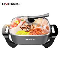 利仁(Liven)DHG-651电火锅家用大容量多用电煮锅电锅多功能电炒蒸煮一体式火锅6.5L