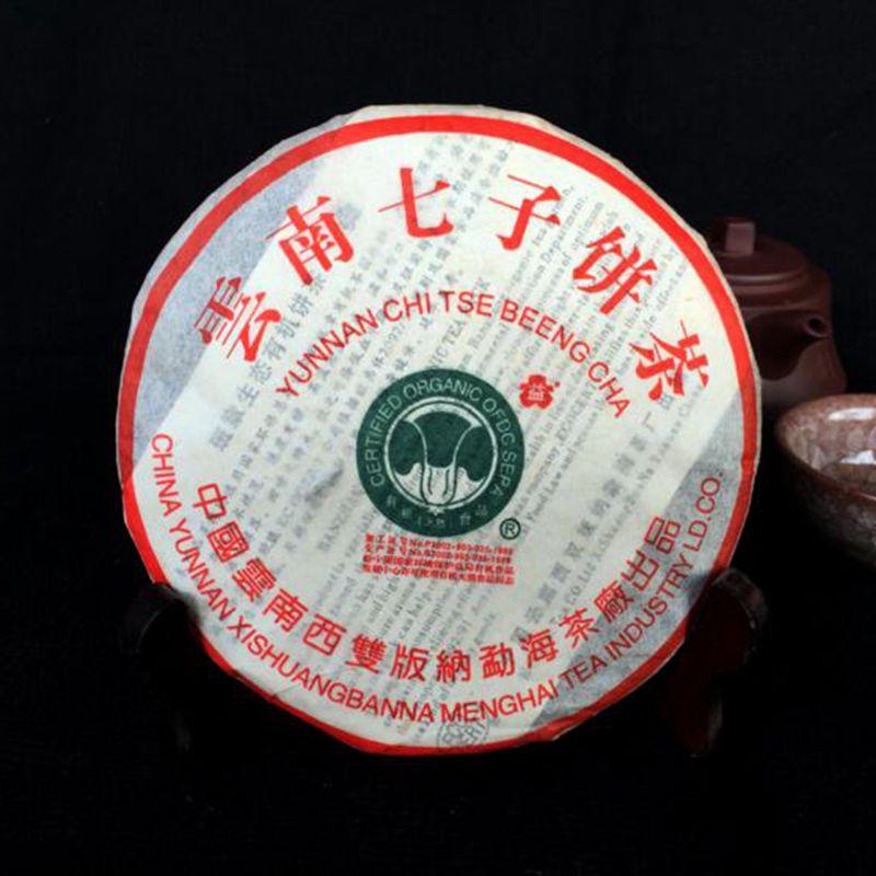 2003年 大益 绿色生态有机茶 小白菜 茶叶 生茶 200克/饼 10饼