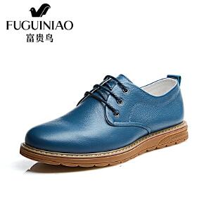 富贵鸟2017春季新款时尚男士韩版潮流休闲鞋皮鞋