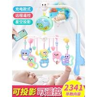 3-6-12个月音乐旋转风铃挂件摇铃床头铃新生儿婴儿床铃0-1岁玩具