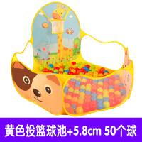 男孩海洋球池儿童帐篷室内折叠投篮球池婴儿玩具波波球游戏围栏游戏屋 室内益智玩具
