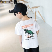 【119元4件:29.8元】左西男童夏装儿童短袖t恤上衣白色恐龙中大童2020新款洋气韩版潮