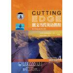 朗文当代英语教程4课堂用盘(配合学生用书使用)(2CD)
