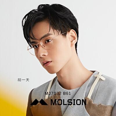 陌森胡一天同款复古小圆框眼镜框2018年新款韩版潮男士近视眼镜架胡一天同款2018新款