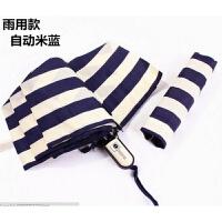 全自动晴雨伞铅笔伞创意海军条纹折叠伞黑胶男女士广告伞定制