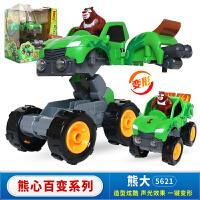儿童熊出没熊心百变玩具 熊熊乐园变形车光头强机器人模型车