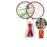少儿网球拍 儿童球拍类玩具宝宝 网球羽毛球拍小学生幼儿园3-9岁户外运动套装HW