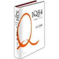 【正版二手8成新】 1Q84 BOOK2(7月-9月)(与诺贝尔文学奖擦身而过的作家,村上春树的杰作!第2部隆重上市!