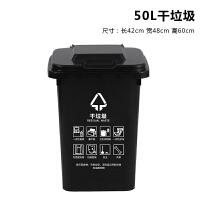 环卫分类垃圾桶干湿垃圾分离户外超大号带轮有害可回收物业小区用