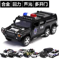 合金警车玩具 仿真儿童玩具车警察车男孩回力小汽车模型警报声光