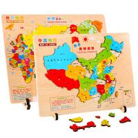 拼图中国地图拼图世界地图智力拼图激光雕刻早教儿童木质玩具嵌板