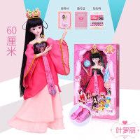 【支持礼品卡】芭比娃娃换装大礼盒别墅城堡儿童公主玩具套装婚纱巴比洋娃娃女孩2bp