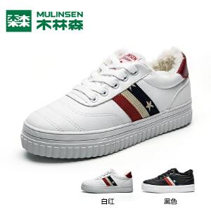 木林森小白鞋女棉鞋冬季韩版加绒加厚雪地靴学生保暖防滑女鞋子