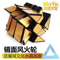 异形镜面五魔方三阶顺滑学生初学者三角形风火轮金字塔玩具套装