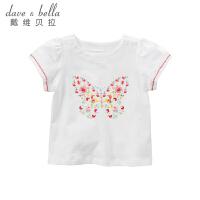 戴维贝拉夏装新款女童卡通短袖 宝宝休闲T恤DBF9610