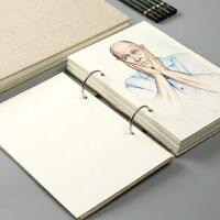 博格利诺素描本活页可拆卸8开素描纸32k手绘水彩手帐本加厚速写本画画册替芯图画本创意美术专用封面支撑空白