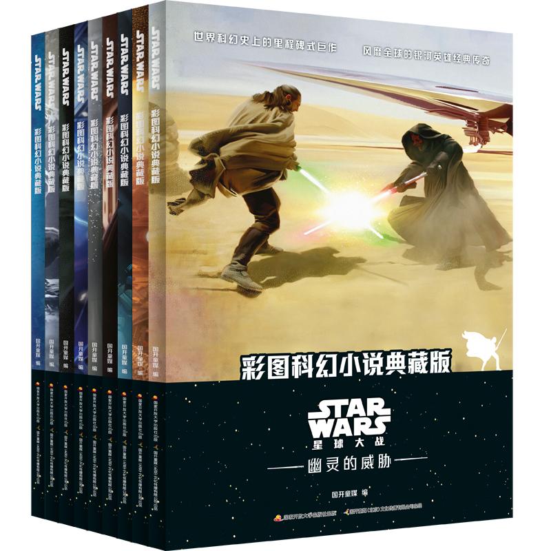 哈利波特与凤凰社第五部JK罗琳魔幻小说故事全集全套系列7-10-12-15岁中国儿童文学中小学生课外阅读三年级四五六年级青少年必备书