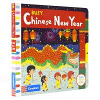 【首页抢券300-100】Busy Chinese New Year 忙碌的春节精装纸板机关书 儿童英语绘本 锻炼手脑协
