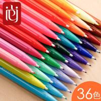 慕娜美monami 水彩笔 学生用套装 水笔韩国小清新可爱手帐 纤维笔 中性笔