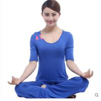 户外 瑜伽服套装 新身服舞蹈瑜珈服女款愈加服时尚健
