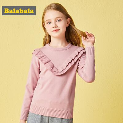 巴拉巴拉童装儿童毛衣女秋装2018新款中大童女童针织衫毛线衣上衣