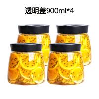 玻璃瓶子密封罐用带盖有盖厨房透明杂粮奶粉茶叶收纳储物罐套装