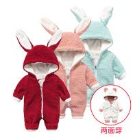 女婴儿连体衣服秋冬季0岁2个月男宝宝5冬装新生儿加厚衣服外出服