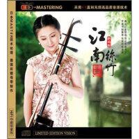 正版高品质HIFI 野培新 江南丝竹汽车载HD音乐光盘碟片CD二胡弦乐