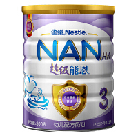 雀巢 Nestle 超级能恩幼儿配方奶粉3段(1-3岁)  800g*2罐 德国原装进口