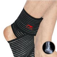 LINING李宁 运动护具 防护脚踝扭伤护踝护具 踝关节缠绕绷带护踝AQAH168