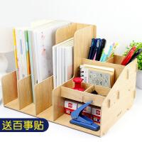 【支持礼品卡】文件架资料架文具置物架书架创意办公用品桌面收纳文件框木质 k6l