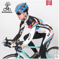 潮流时尚休闲服骑行服长袖套装男自行车服骑行长裤山地车装备