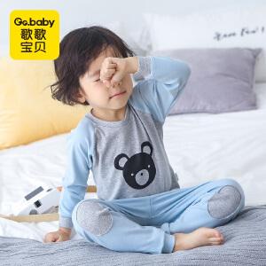歌歌宝贝婴儿内衣套装春秋男女宝宝秋衣秋裤两件套