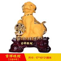 十二生肖摆件狗年吉祥物创意家居客厅装饰工艺品新年礼物公司年会送员工礼品