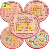 儿童智力玩具数独棋九宫格功能五合一木质游戏棋成人益智桌游