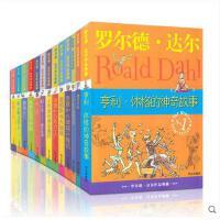 罗尔德・达尔作品典藏13册全套 了不起的狐狸爸爸查理和巧克力工厂亨利・休格的神奇故事 正版畅销8-12岁学生课外书籍儿