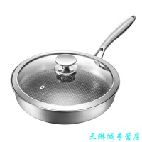 德国304不锈钢煎锅26cm无涂层不粘锅煎牛排锅通用平底煎锅
