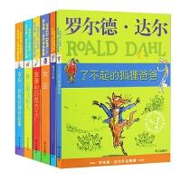 罗尔德达尔的书全套典藏6册非注音版 了不起的狐狸爸爸 查理和巧克力工厂 好心眼巨人 女巫 四五六年级课外书