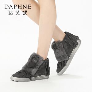 达芙妮集团/鞋柜秋冬短靴圆头低跟甜美短筒绒毛流苏女靴-1