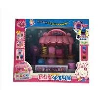 儿童早教女孩过家家仿真家用电器玩具收银机洗衣机粉红兔冰箱套装益智玩具礼物