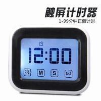 触屏带背光厨房定时器提醒器 学生正倒计时器秒电子表可爱闹钟