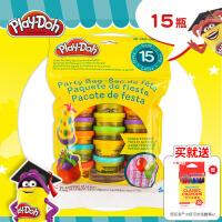 孩之宝培乐多彩泥多彩派对包15罐套装无毒橡皮泥粘土儿童手工玩具
