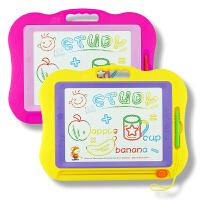 儿童画板彩色磁性写字板大号宝宝婴儿玩具幼儿画画涂鸦