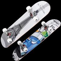 公路儿童专业滑板车 男女活力长板