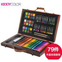 凯蒂卡乐 儿童绘画套装画笔水彩笔美术文具学习用品礼盒学校礼品奖品