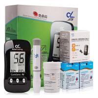 达乐血糖试纸自动码50片韩国CareSens N血糖仪器检测试纸25条正品
