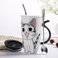 创意简约个性超大容量咖啡马克牛奶可爱早餐茶杯情侣杯带盖子勺子 大笑猫【瓷盖+勺+吸管+垫+刷】