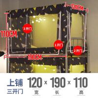 大学生宿舍床帘蚊帐遮光床帘蚊帐一体式两用床帘上下铺0.9m/1.2米 其它