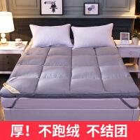 学生宿舍床垫褥子单人床1.2被褥子海绵床垫双人床褥垫1.5米1.8m床